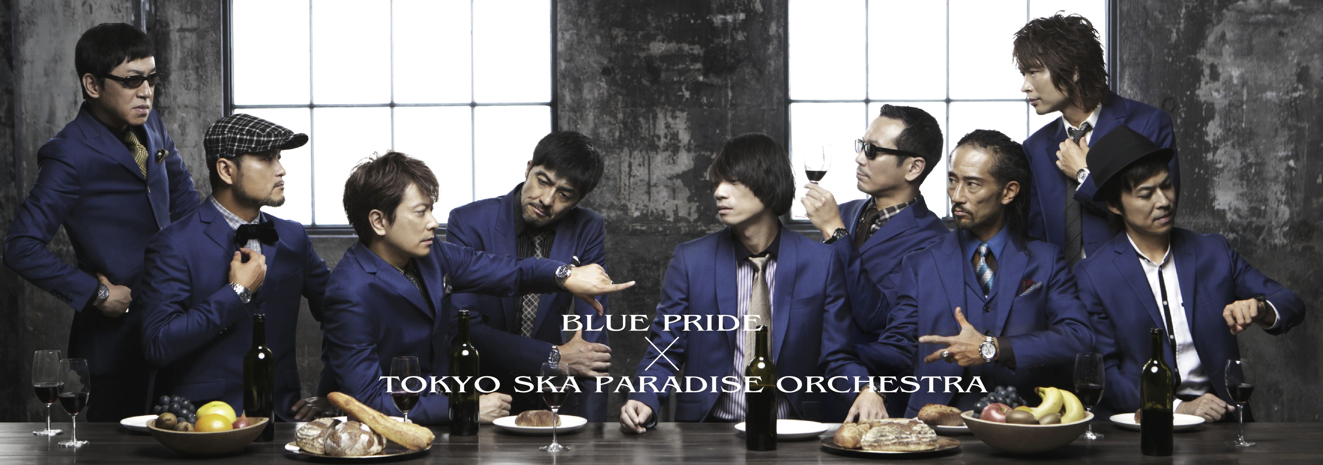 Tokyo Ska Paradise Orchestra - Moods For Tokyo Ska: We Don't Know What Ska Is!